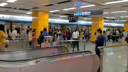 广州地铁2号线广州南站出站 嘉禾望岗方向 a4站台视角hhkkgjg8gfigg8g