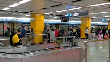 广州地铁2号线广州南站出站 嘉禾望岗方向 a4站台视角2cjjcfifg8gg8hg8ggo