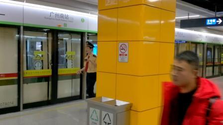 广州地铁7号线广州南站出站 回大洲车辆段 中车株机列车 站台视角fjigjgkgg8ighoo