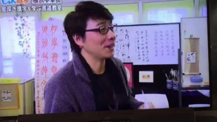 日本江西同乡会会长熊峰的书画工作室