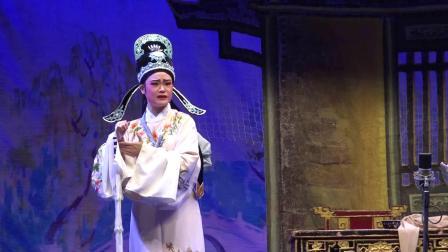 广东揭阳市潮剧团《父子三登科》