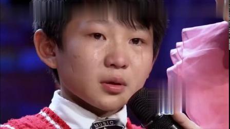 蒙古小男孩唱《梦中的额吉》,唱出对妈妈的思念,最美的声音!