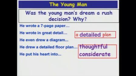 高中英语《Extensive Reading (Dream)》【顾素芳】(江苏省高中英语名师课堂示范课堂教学展示)