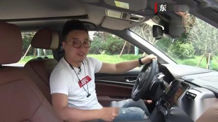 车尚书:试驾东风本田新款SUV URV 溜背风格的性感 主持人非说让他想到了志玲姐姐