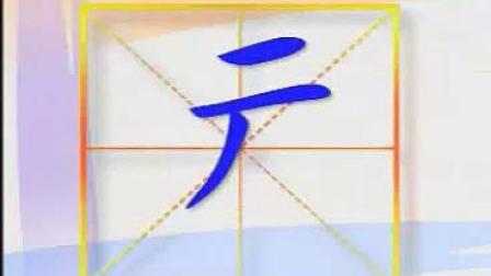 047 蓝猫趣味识字_标清