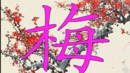 059 蓝猫趣味识字_标清