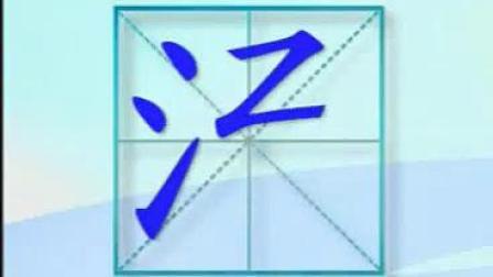 056 蓝猫趣味识字_标清