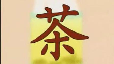 060 蓝猫趣味识字_标清