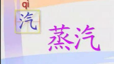 083 蓝猫趣味识字_标清