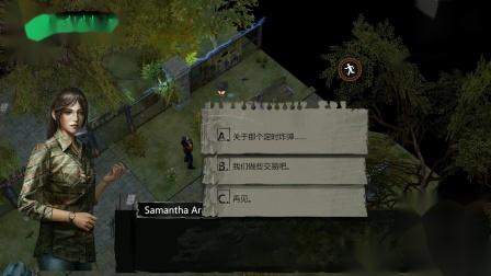 《末日方舟》影落xc解说 13 制造炸弹