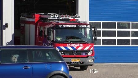 消防队救护车s en 警察eenheden met Spoed in Haarlem Purmerend Dordrecht Zandvoort