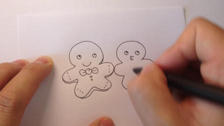 可爱简笔画.饼干人