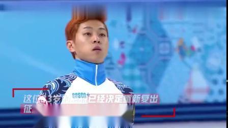 传奇归来!短道速滑名将安贤洙宣布复出,相约2022冬奥!