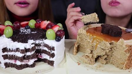 吃播:巧克力水果蛋糕和焦糖摩卡蛋糕,闺蜜两一人吃一个