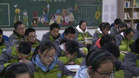 高中英语《英语诗歌选读》【王琳琳】(江苏省高中英语名师课堂示范课堂教学展示)