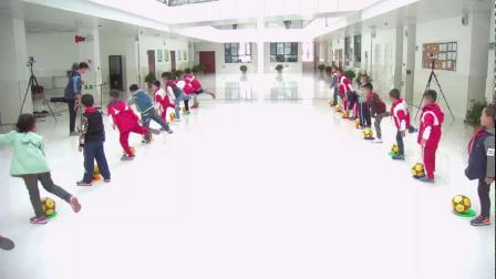 《足球腳弓內側傳球》科學版三年級體育,李輝