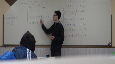 胡晓晨 20180217高一数学鸿志A班三角函数与数列 4