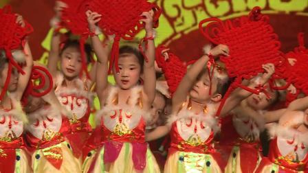 2019花儿朵朵少儿才艺电视盛典《红红的中国结》沙坪坝区天天艺术培训中心