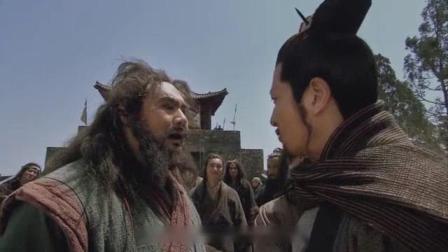 我在新水浒传 65 :安道全神医救宋江截了一段小视频