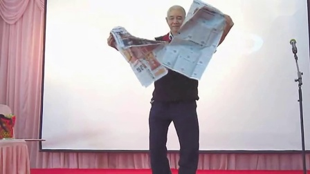 吳长沙表演撕报纸