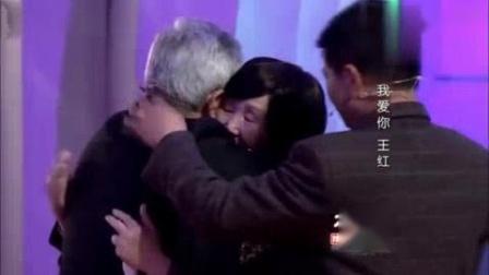我在深圳卫视《你有一封信》节目《我爱你 王红》截了一段小视频