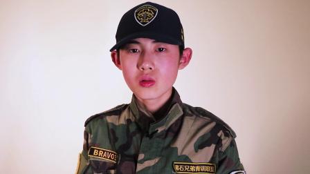 黑石兄弟-2019三亚站C小组(赵轩廷)