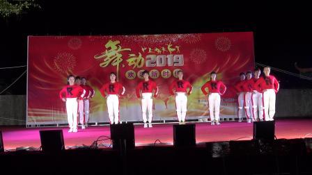 乙烯厂前舞蹈一队《98K》2019乙烯厂前村庆灯广场舞晚会