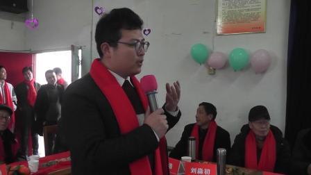 彭泽县太平中学04 05届师友联谊会   下集