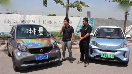 奔驰smart车主体验奇瑞纯电小蚂蚁:比我的车加速快,还没有顿挫