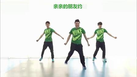 健身舞蹈《一路惊喜》