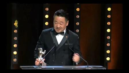 王景春、咏梅获得最佳男、女演员银熊奖 第69届柏林国际电影节