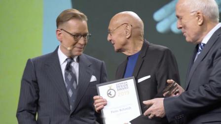 AXENT荣获2019德国设计奖