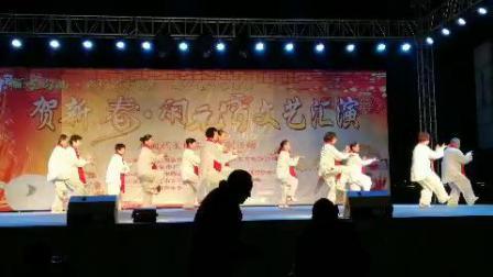 句容武协出演元宵晚会