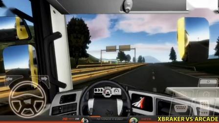 卡车模拟器欧洲2水泥坦克交付安卓游戏10