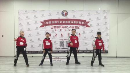 2019年2月18日济南甜心舞蹈工作室之街舞考级三级必考舞蹈《大家一起叫》
