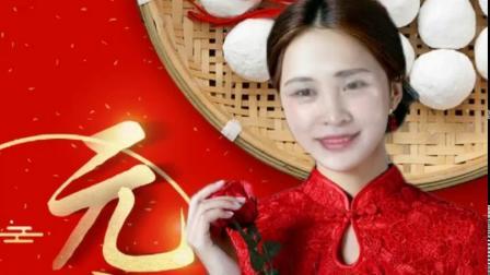 己亥年元宵节小洋伞祝各位朋友们阖家欢乐团团圆圆