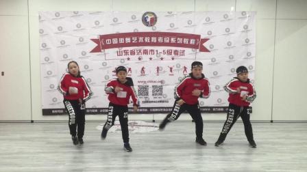 2019年2月18日济南甜心舞蹈工作室之街舞考级三级自编舞《JuJu on that beat》