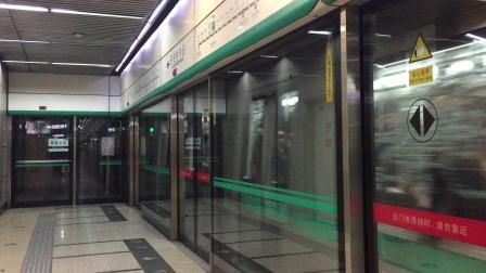北京地铁8号线08047号新车出站(朱辛庄站方向)