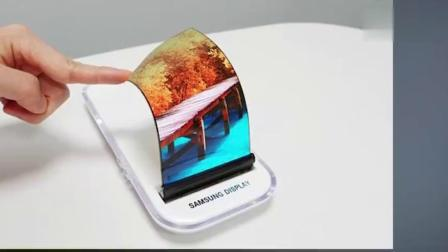 苹果更新可折叠iPhone专利 国产的貌似已经生产出来了