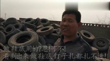 废旧轮胎怎么变废为宝收轮胎的农村大哥来告诉你!涨见识了