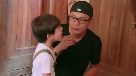 刘烨带诺一出场进入癫疯模式,王宝强父女俩看懵圈了,诺一太搞笑!