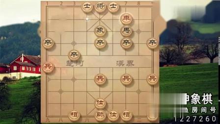 大神象棋:对方执意要和大神拼速度,就看谁的矛更利了!一点不虚