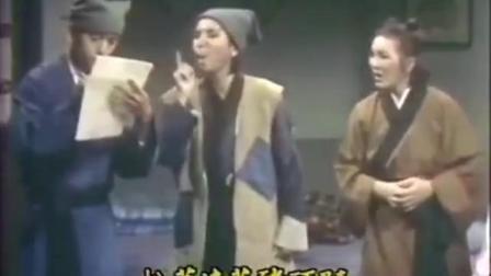 杨丽花歌仔戏《新七侠五义》