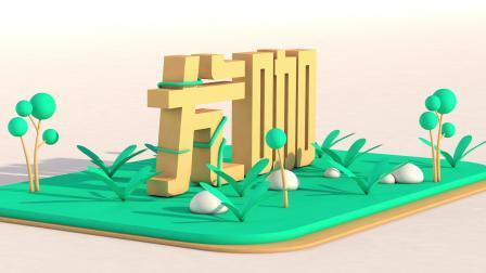 尤咖logo
