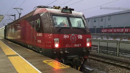 《2019汾阳之行》停靠在太原站7站台的Z7835次列车(太原~吕梁)