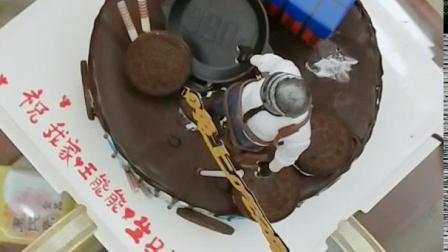 生日快乐-吃鸡生日蛋糕