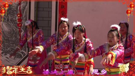 红岩村委会2019年春节联欢会