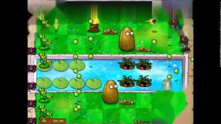小牛游戏解说-植物大战僵尸-传输带上的植物火爆辣椒的出现