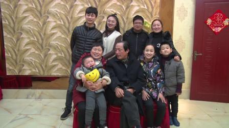 春节聚会 舅舅八十周岁庆典