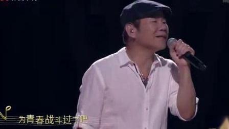 我在经典老歌唤青春,赵传演绎岁月金曲,更有撩妹技能请查收!截了一段小视频